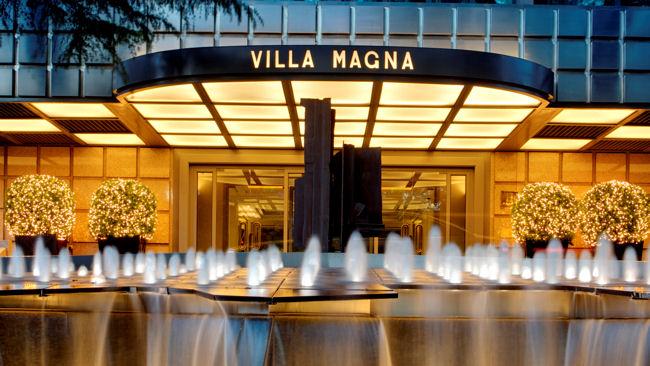 Top 10 luxury hotels in madrid spain blog purentonline - Hotel villamagna en madrid ...