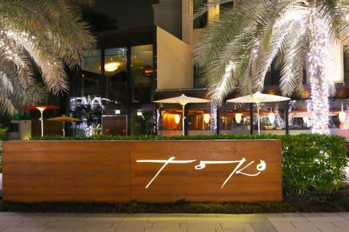 Toko Dubai Japanese Restaurant 09